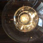 INTTER bollamp