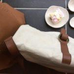 INTTER, handgemaakt, laather bag, tote bag, keramiek, tableware, AKU Creations, Materia Lumina